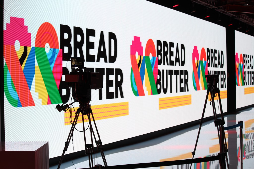 Bread and Butter, Zalando, 2016, Berlin, Modemesse, September