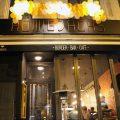 Honigdachs, Bremen, Viertel, Burger, Bar, Cafe, Restaurant, Burgerladen