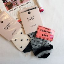 Onygo, Socks, Glamour Shopping Week, Socken